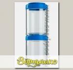 Контейнеры для перекусов и еды BlenderBottle GoStak бирюзовый, 2х150 мл