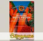 Морковь Роте-Ризен, 300 гелевых драже Грядка лентяя