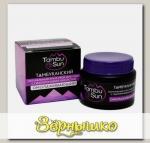 Крем оздоровительный Для лица Омолаживающий с гиалуроновой кислотой Тамбу-Сан, 50 мл