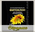 Гель Фитоклон для укоренения черенков растений, 4 мл