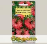 Нигелла дамасская Персидская роза, 0,5 г