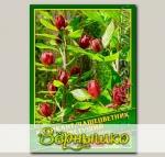 Каликант/Чашецветник Цветущий, 1 г (? 4 шт.)