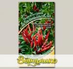 Перец острый Огненный залп, 0,2 г Семена от автора