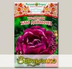 Тюльпан махровый поздний БЛЮ ДАЙМОНД, 5 шт.