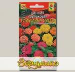Цинния карликовая Тумбелина, Смесь, 20 шт.