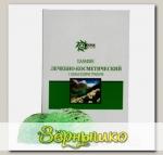 Парафин лечебно-косметический Кавказские травы, 100 г