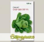 Салат латук Слоу Болтер, 0,25 г Nong-Woo-Bio