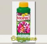 Удобрение для стимуляции цветения у растений Флорист БУТОН, 120 мл