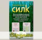 Регулятор роста растений СИЛК Универсальный, 1,5 мл