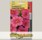 Калибрахоа Каблум Розовая F1, 3 драже Профессиональная коллекция
