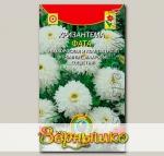 Хризантема Фата, 0,05 г