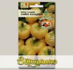 Перец сладкий Лампа Алладина, 0,3 г Эксклюзивные сорта