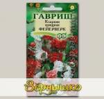 Кларкия изящная Фейерверк, Смесь, 0,1 г