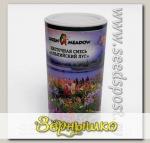 Смесь цветов Альпийский луг, 0,05 кг