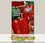 Перец сладкий Адмирал Ушаков F1, 0,1 г