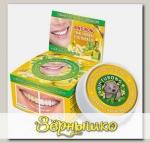 Зубная паста со вкусом банана круглая, 33 г