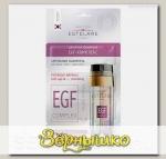 Сыворотка Ампульная для лица, шеи, декольте Двойная формула EGF-КОМПЛЕКС