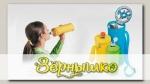 Сумка-холодильник COOLBAG, для бутылок 0,75 – 1,0 л