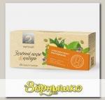 Чай травяной Зеленый кофе & Имбирь, 25 ф/п