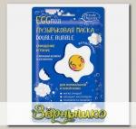 Маска для лица Пузырьковая с яичным белком Double Bubble EGGmoji, 25 г