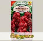 Левкой карликовый Дюймовочка Красный, 0,1 г