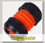 """Муфта-соединитель для шлангов d 1/2"""" - 1/2"""" (12,5 мм) AP 1006"""