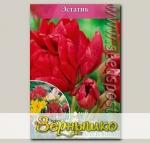 Тюльпан многоцветковый ESTATIC, 10 шт.