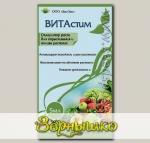 Органическое удобрение ВИТАстим для сада и огорода, 5 мл