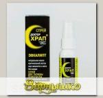 Спрей-Антихрап с эвкалиптом Доктор Храп-Экс, 60 мл