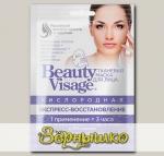 Маска для лица тканевая Beauty Visage Кислородная Экспресс-восстановление, 25 мл