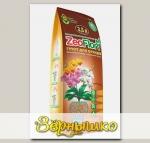 Грунт для орхидей влагосберегающий стерильный ZeoFlora (Зеофлора), 2,5 л