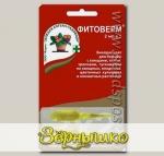 Фитоверм (против клещей, тли, гусениц), 2 мл х 2