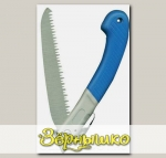Ножовка садовая складная, 180 мм