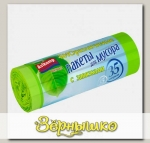 Биоразлагаемые пакеты для мусора с завязками Зеленые 35 л, 15 шт. (рулон)