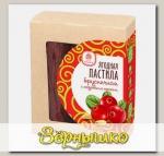 Пастила ягодная Брусничная с кедровыми орехами, 100 г