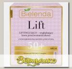 Лифтинг крем-концентрат против морщин 50+ Дневной Разглаживающий LIFT, 50 мл