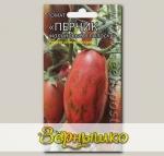 Томат Перчик Малиновый в полоску, 5 шт. Коллекционный сорт