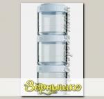 Контейнеры для перекусов и еды BlenderBottle GoStak белый, 3х100 мл
