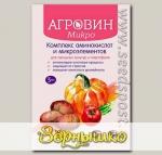 АГРОВИН Микро (для овощных культур и кортофеля), 3 мл