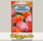 Эшшольция махровая Тайский шелк, Смесь, 0,03 г