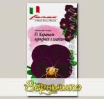 Виола Виттрока Карамель Пурпурная с глазком F1, 10 шт. Farao Итальянские сорта и гибриды