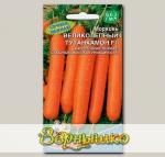 Морковь Великолепный Тутанхамон F1, 1,5 г