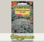 Лимониум татарский Белый, 0,05 г