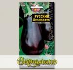 Баклажан Русский Деликатес ®, 20 шт.