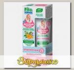 Крем детский Глубокое питание и увлажнение Fitoняня, 45 мл