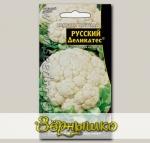 Капуста цветная Русский деликатес ®, 0,3 г