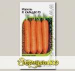 Морковь Карадек F1, 150 шт. Rijk Zwaan
