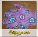 Перчатки садовые Розовая ромашка, L