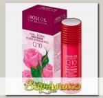 Маска для лица с двойным действием Q10 Rose Oil of Bulgaria REGINA FLORIS, 100 мл