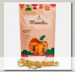 Овощной здоровый перекус Тыква, 50 г